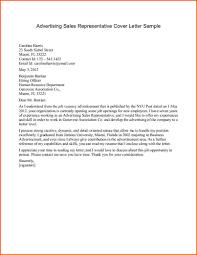 Astounding Advertising Cover Letter 14 Letters Cv Resume Ideas