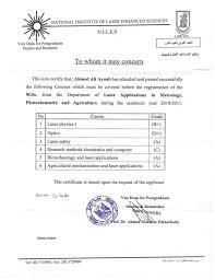 master diploma pre master diploma