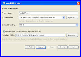 NetBeans IDE for PHP: Project Setup