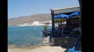 Greece Cheap House For Sale Seaview
