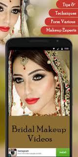 bridal makeup videos 2017 indian