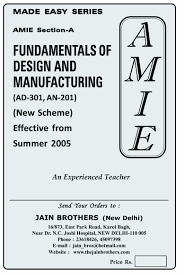 Fundamental Of Design And Manufacturing Books Pdf Amazon In Buy Amie Fundamentals Of Design Manufacturing