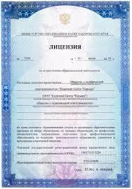 Мфюа государственный диплом начальникам главных и мфюа государственный диплом центральных управлений Министерства обороны Российской Федерации главнокомандующим видами Вооруженных Сил
