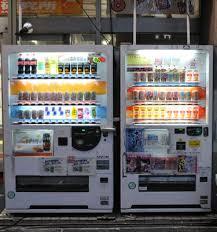 Harga Vending Machine Custom Inilah 48 Vending Machine Yang Unik Dari Jepang