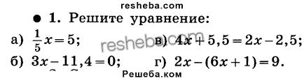ГДЗ по алгебре для класса Л И Звавич контрольная работа К  ГДЗ Учебник по алгебре 7 класс дидактические материалы Л И