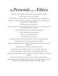 professional ethics vs personal ethics essay argumentative essay  professional ethics vs personal ethics essay
