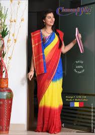 Graduation Saree Design Gift A Chamundi Silk A Birthday A Graduation A Promotion