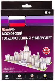 <b>CubicFun</b> 3D пазл <b>Московский Государственный</b> Университет ...