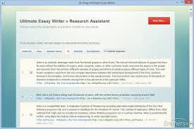 dr essay academic suite dr essay academic suite  screenshot