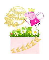 Peppa Pig Garden Birthday Cake Toppet Set