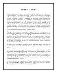 teacher of the year re mendation letter samples 2