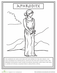 Although your child may not study greek gods formally until high school, give her a starter kit with these coloring pages! Greek Gods Aphrodite Worksheet Education Com Greek Gods Greek Mythology Greek Gods And Goddesses