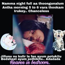 By At Yogakila1 Instagram Photo Tamilquotes Tamil Quotes Sleep