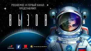 <b>Moscow Aviation Institute</b> - MAI- International Student's Page - Home ...