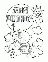 The Bear In A Balloon Happy