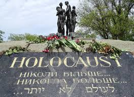 Картинки по запросу картинка Міжнародний день пам'яті жертв Голокосту