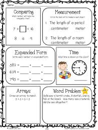 Common Core Math Worksheet for 2nd grade--Free-measurement, word ...
