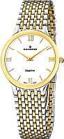 Наручные <b>часы Candino</b> купить в Минске в интернет-магазине ...