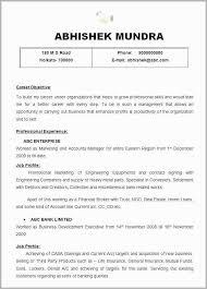 Free Resume Database Inspiration Free Resume Database For Recruiters Fresh Profile On Resume Example