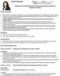 Elementary Teaching Cover Letter Elementary Teacher Cover Letter ...