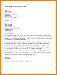 Dental Receptionist Cover Letter 9 10 Legal Receptionist Cover Letter Tablethreeten Com