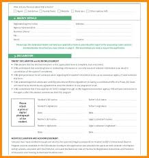 Student Registration Form Template Free Download Student Registration Form Template Free Download Registration Form