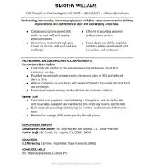 Fast Food Resume Sample Fast Food Resume Skills Therpgmovie 14
