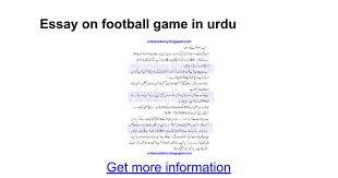 essay on football game in urdu google docs