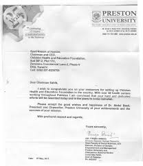 letter of recommendation format for graduate school   Expense     The Glenn