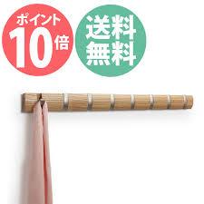Umbra Flip Hook Coat Rack modomo Rakutenichiba Shop Rakuten Global Market Umbra Ambra FLIP 64