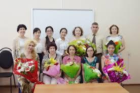 Пензенский государственный университет Иностранные студенты филологи защитили магистерские диссертации