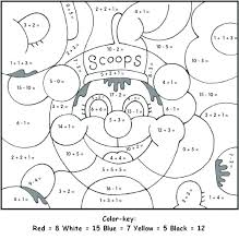 free math multiplication coloring worksheets division pages pag