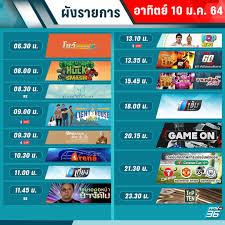 PPTV HD 36 (@PPTVHD36)