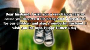 Happy Fathers Day 2017 Quotes Sayings Images Messages In English