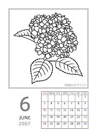 50歳以上 6月 カレンダー 塗り絵 無料の印刷用ぬりえページ
