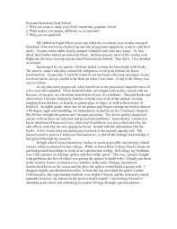 graduate school essay examples graduate school essay examples us  graduate school essay examples masters degree personal statement graduate school essay examples education graduate school essay examples