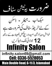 beautician jobs in islamabad 2013 july latest at infinity salon beautician jobs