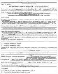 Регистрация нового пользователя kvpp 3 02 8 png