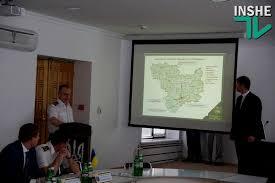 И нам есть что показать американские таможенники познакомились с  Работу николаевских таможенников гости изучали не только в теории в офисе Николаевской таможни для них было проведено несколько презентаций но и
