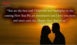 Quotes About New Love Awesome Love Quote On Love Multiplies In The Coming New Year Love Stories