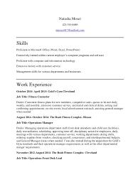 Proficient In Microsoft Office Resume Computer Proficiency