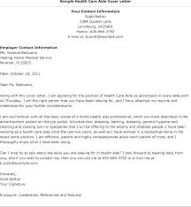 Sample Cover Letter Applying For A Job Intern Cover Letter Example ...