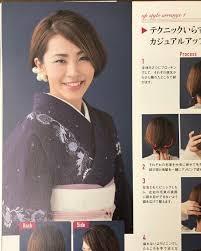 坂元美香さんのインスタグラム写真 坂元美香instagram ヘア