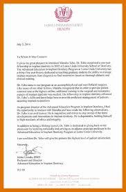 Dental Letter Of Recommendation Letter Of Recommendation Dental School Unique Re Mendation