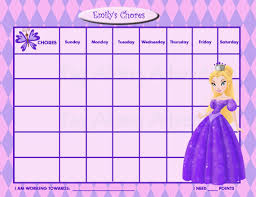 Disney Princess Behavior Chart 11 Best Photos Of Star Reward Chart Free Printable Disney