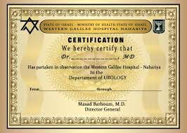 Медицинское образование medical center Также существуют программы обучения в не клинических направлениях для специалистов в области здравоохранения администраторов и менеджеров
