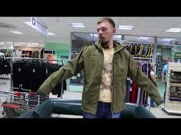 <b>Мужская куртка</b> Splav «Action» <b>SoftShell</b> (оливковый, 46/170-176 ...