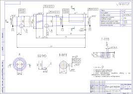 Технологический процесс изготовления детали вал шестерня