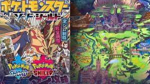 Leaked image reveals size of the Pokemon Sword and Shield map - Dexerto