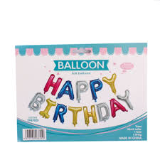 Happy Birthday Balloons Banner Happy Birthday Birthday Balloon Banner Iko Iko